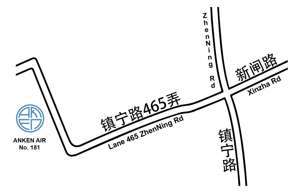 ANKENAIRmao-1024x648